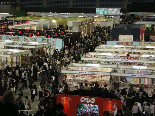 2. Tokyo International Great Quilt Festival Tour 6 Days