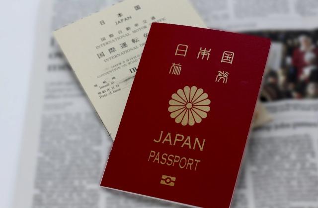 Japan's Passport Makeovers