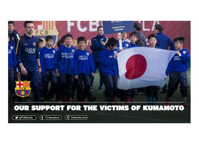Solidarity with Kumamoto from FC Barcelona