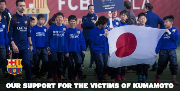 FC Barcelona extends their hands to Japan's Earthquake Victims