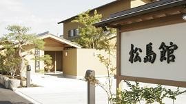 Tsuruno-Yu Matsushima-Kan