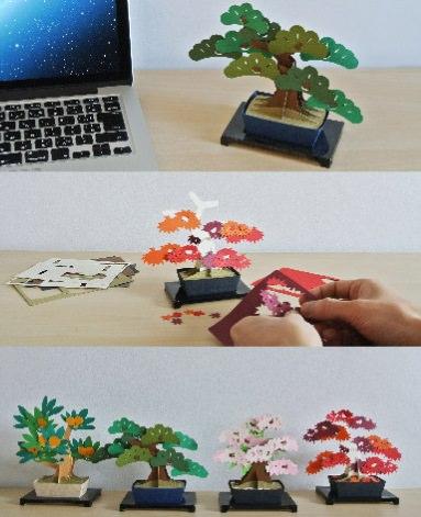 Paper-Bonsai