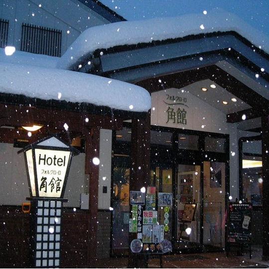 Hotel Folkloro Kakunodate