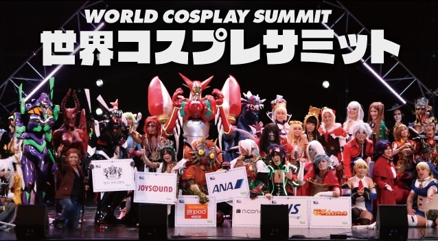 2016 is the Largest World Cosplay Summit yet!