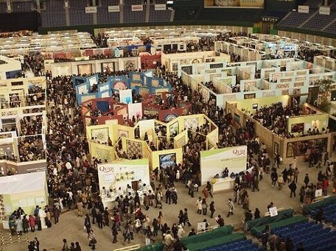 Photo of Tokyo International Great Quilt Festival