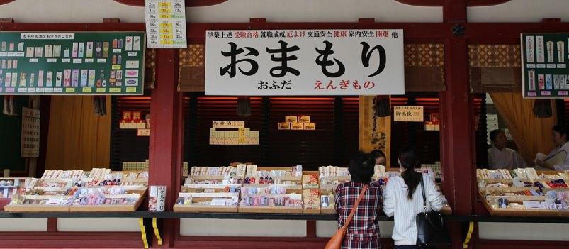 Highlights of Kyushu, Southern Island 5 Days