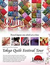 Tokyo Quilt Festival Tour