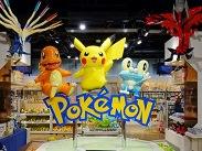 image of pokemon center japan