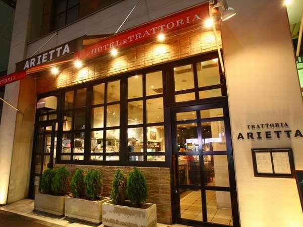 Arietta Hotel & Trattoria