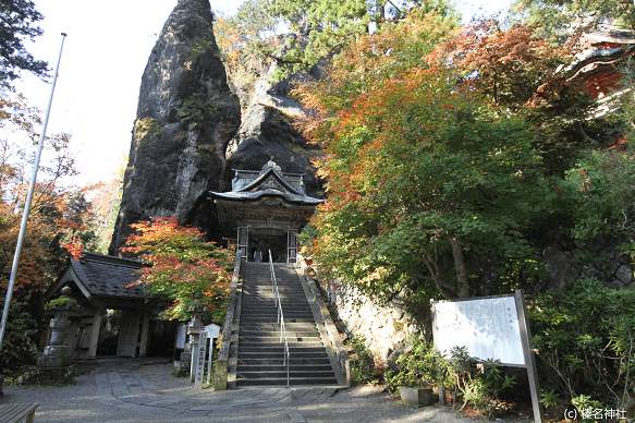 Haruna Shrine | A Shrine Full of Nature