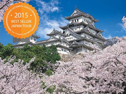3. Japan Cherry Blossom Tour with Hiroshima<a name=sakura2></a>