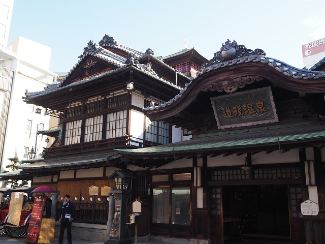 Travel Japan: Dogo Onsen!