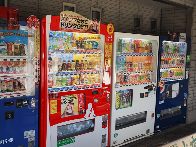 Travel Japan: Vending Machines