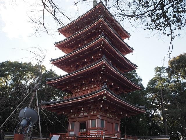 88 Temple Pilgrimage