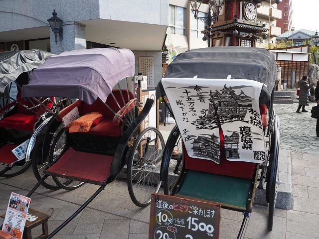 Travel Japan: Rickshaw Ride
