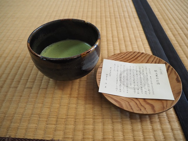 Travel Japan: Matcha