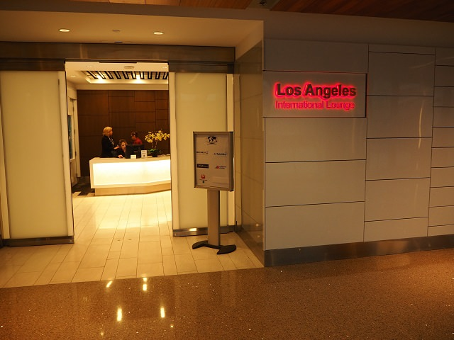 Travel Japan: LAX Lounges