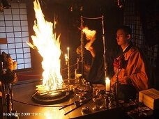 Photo of the Goma Fire Ritual at Mt. Koya