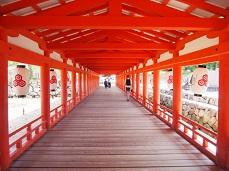 image of the interior of miyajima shrine