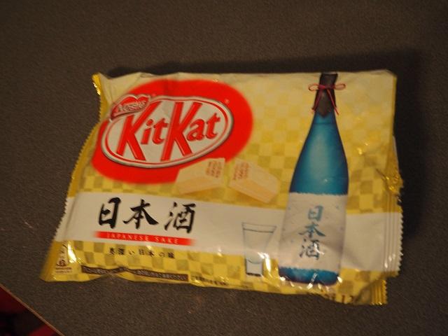 Flavors of Japan