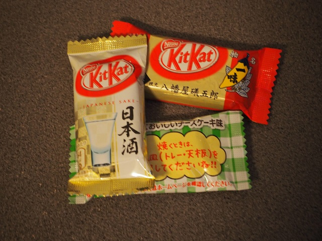 Travel Japan: Kit-Kat Collecting