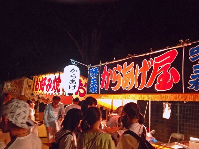 Travel Japan: Yatai