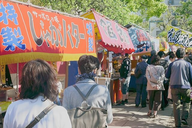 Summer Festival Food Stands