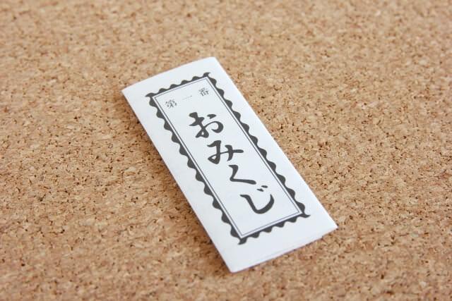 Travel Japan: Pulling Omikujis