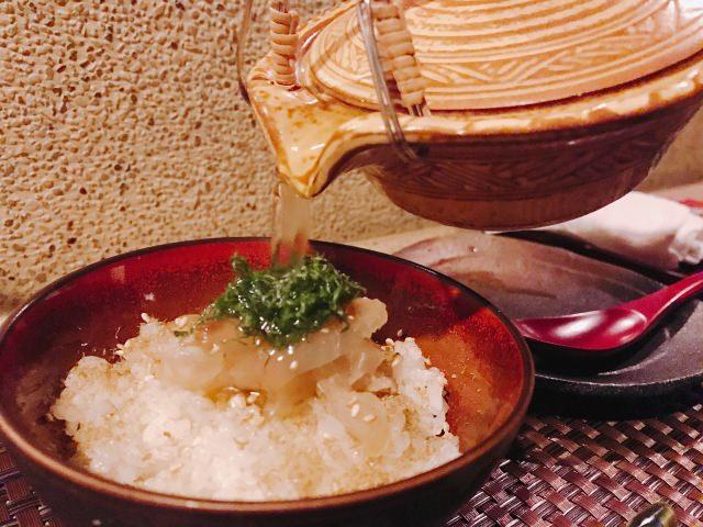 Chazuke, Japanese fast food