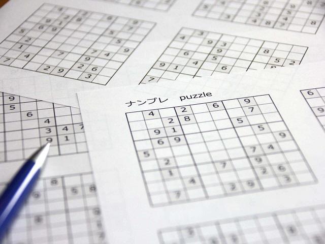 Travel Japan: Sudoku!