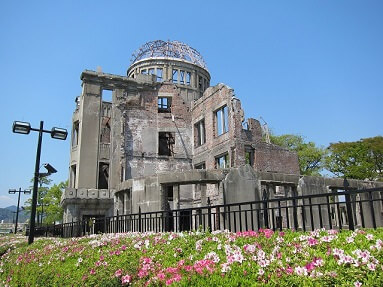 3. Peace Park and A-bomb Dome in Hiroshima