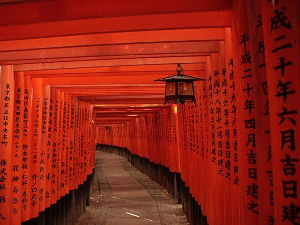 1. Fushimi Inari Shrine