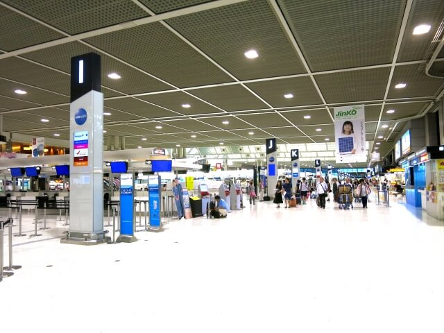 Travel Japan Tips: Airport Advice!