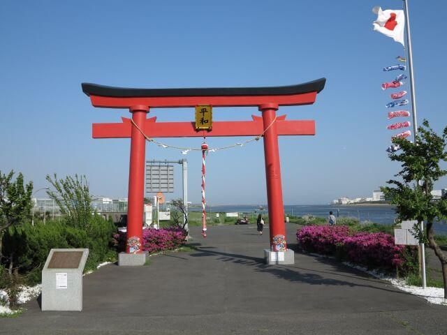 Celebrating Japan's Rich Culture
