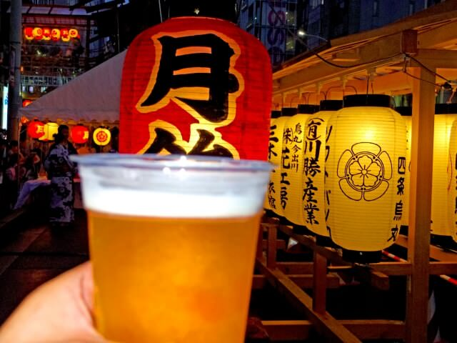 3) Beer!