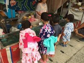 Summer Matsuri Games