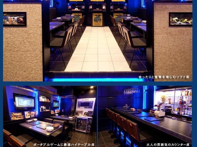 Capcom-themed Bar and Restaurant