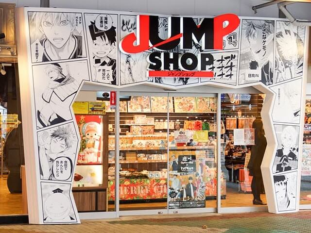 Store dedicated to JUMP Manga!