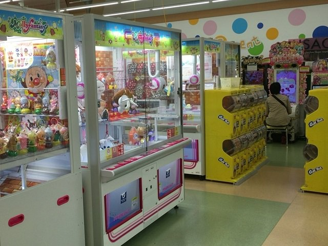 Travel Japan: Arcades