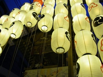 6. Kyoto Gion Festival with Anime & Hiroshima