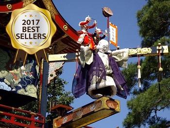 3. Grand Takayama Festival Tours   Spring<a name=fest4></a>