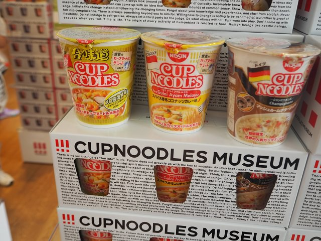 Create Your Original Cup Noodle