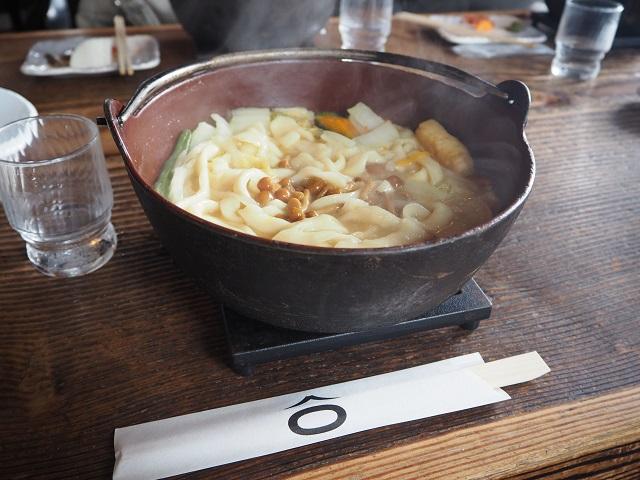 Miso Udon Soup | Hōtō