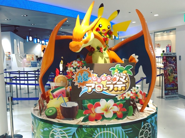 Tokyo Pokemon Center | Pika Pika! Pokemon fans reunite!