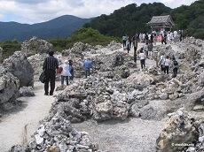 Mount Osore (Osorezan)