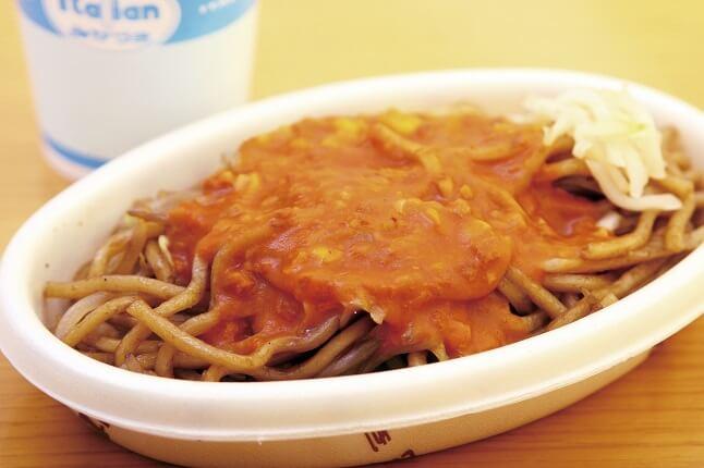 Mix Between Italian meat sauce and Japanese Yakisoba
