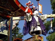 Photo of Takayama Festival - Karakuri (mechanical dolls) Performance