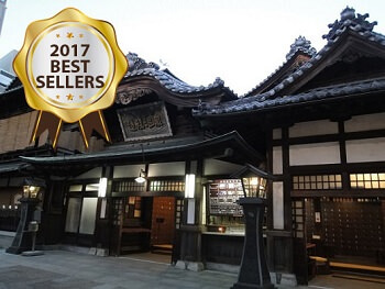 4. Southern Japan Tours | Summer