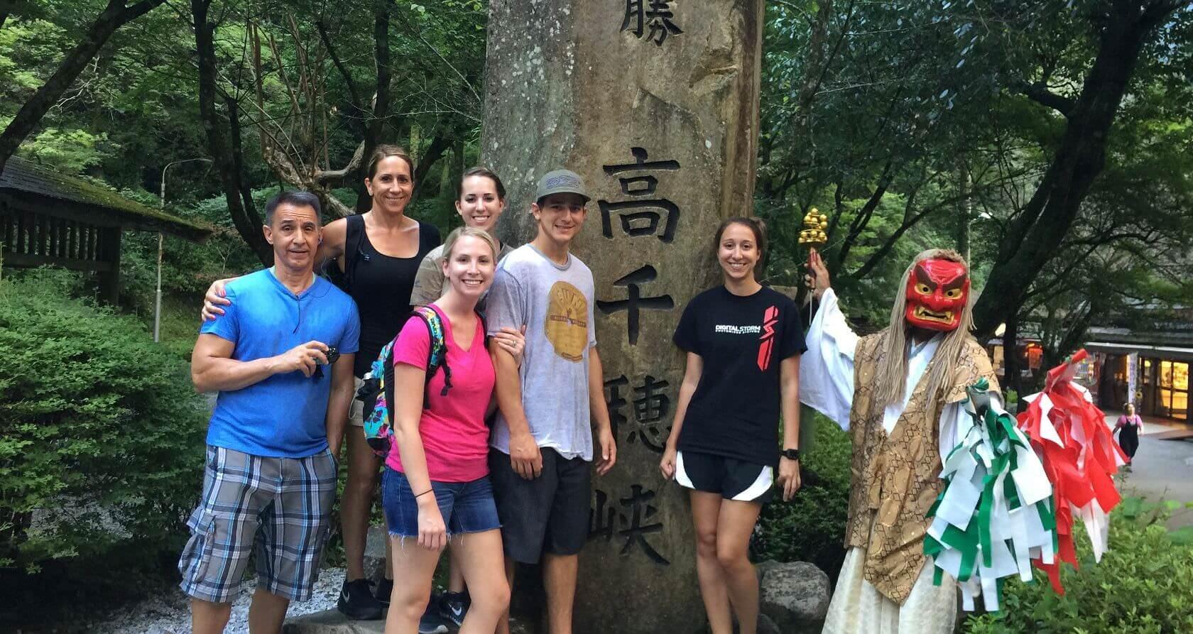 Takachiho tour photo