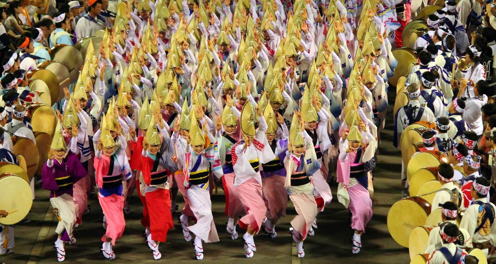 Tokushima Awa Odori Dance
